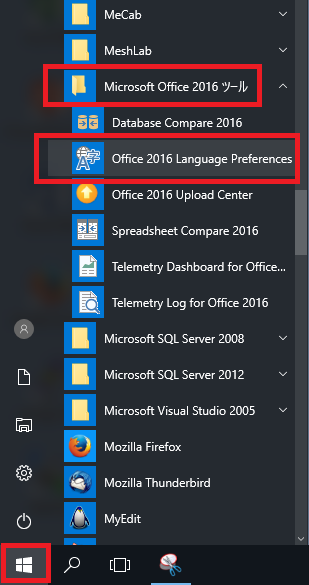 Start - Office Language Preferences