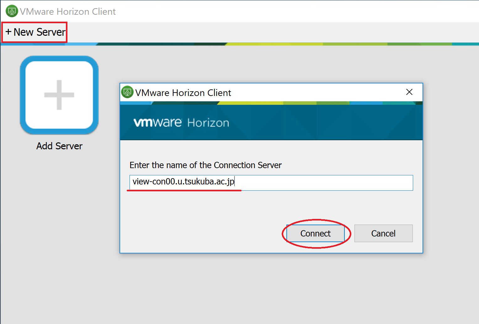 VMware Horizon Client - New Server