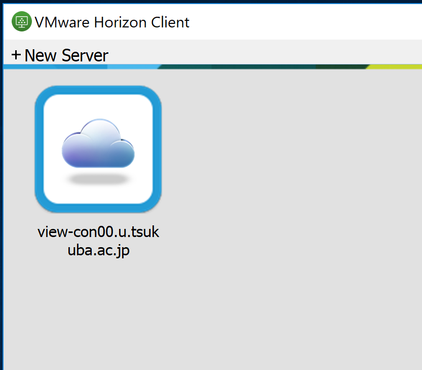 VMware View Client - Server Registered