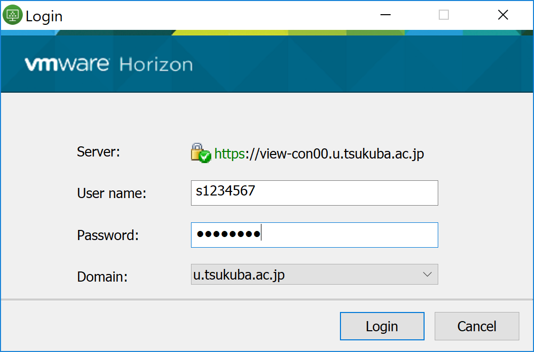 VMware Horizon Client - Login