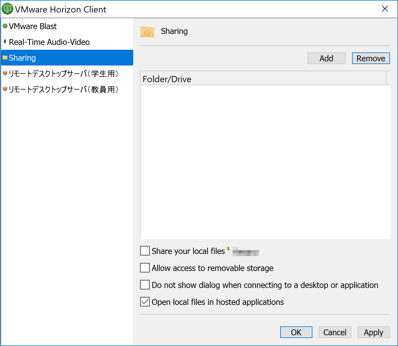 VMware Horizon Client - Sharing Settings